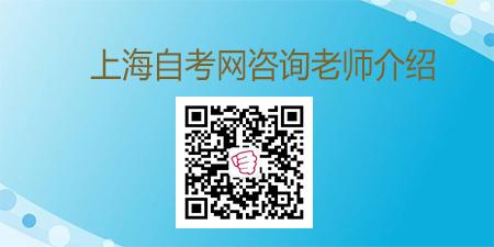 万博彩票主页manbetx官网手机登录网咨询老师介绍