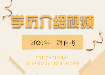 2020年万博彩票主页manbetx官网手机登录学历介绍视频